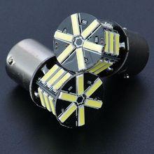 Beyaz ışık 12V 21 SMD 500LM 7020 7506 BA15S 1156 Canbus hiçbir hata parçaları