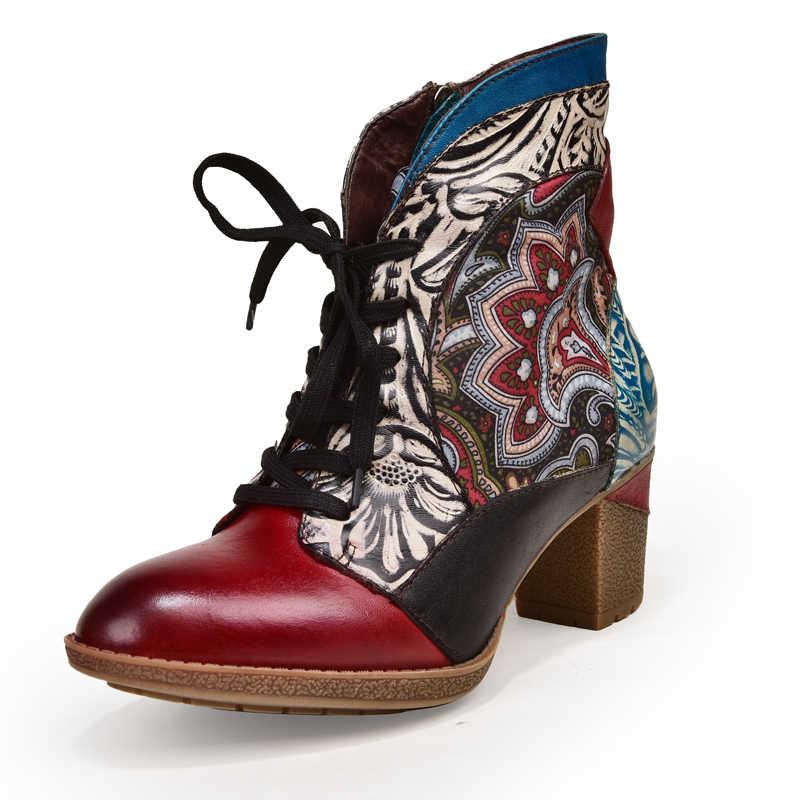 Phong Cách Bohemian Chính Hãng Ủng Da Cá Thu Đông 2019 Mùa Đông Đầu Tròn Nữ Giày Nữ Cao Gót Ngắn Boot