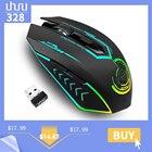 UHURU Gaming Mouse 2...
