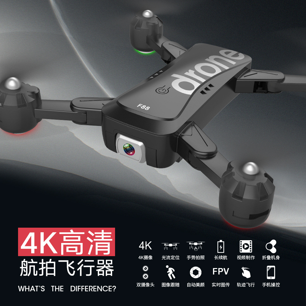 Aircraft High-definition Aerial Photography 4k Pixel Unmanned Aerial Vehicle Remote Control Aircraft Double Camera Toy Drone Set