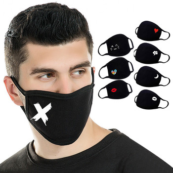 Adult Outdoor Mask Cotton Heart Print Face Mask Dustproof Adjustable Washable Mouth Cover Mascarillas Cycling Maske Black image