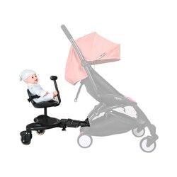 Universal bebé accesorios para carritos Pedal segundo niño Placa de pie remolque colgante trasero tablero de Buggy para niños de 2-5 años