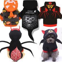 Забавная Толстовка на Хэллоуин с принтом одежда для собак маскарадные