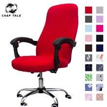 Новый офисный вращающийся чехол для компьютерного стула эластичный