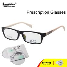 Customize Prescription Eyeglasses Retro Rectangle Glasses Frame Fill Resin Lenses Myopia Hyperopia Spectacles Rui Hao Eyewear