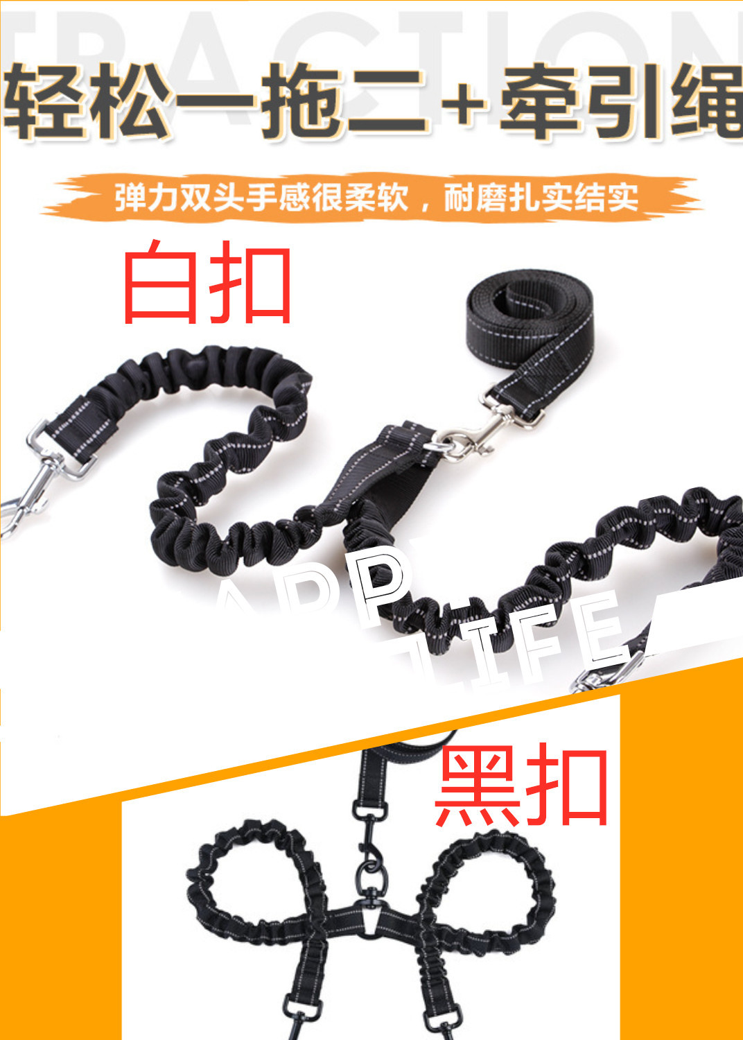 Pet Supplies One Plus Two Buffer Dog Hand Holding Rope Multi-functional Traction Belt Double Headed Dog Pulling Rope