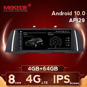 Image 1 - Autoradio android 10, 4/64 go, lecteur multimédia, Navigation GPS, DVD, stéréo, pour voiture BMW série 5 F10 F11 (2011 2016), CIC/NBT, 520i