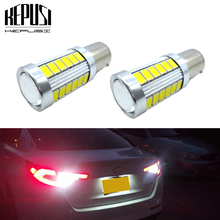 2x 1156 BA15S Reverse light P21W Front Rear Turn Signal Lamp DRL Tail bulb For Hyundai Elantra Azera Accent White 12V