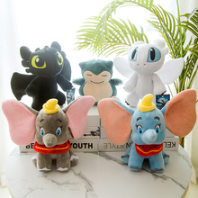25cm Kawaii Cute Cartoon Movie How to Train Your Dragon Toothless Dumbo Snorlax Birthday gift Christmas gifts
