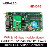 Huidu Asynchronization HD D15 Full Color LED Video Controller 192*128 pixels ,Support WiFi & 4G extend (buy modular alone)