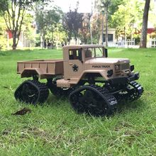 2.4G Remote Control Car 1:16 4wd Military Truck Off-Road Climbing Vehicle Toy Children Christmas Toys(China)
