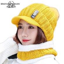 Новинка, 1 комплект, женская зимняя шапка, шапка для волос+ шарф, вязанная шапка с буквами в, женская теплая вязанная шапочка, Лыжные шапки, вязаный шарф