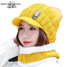 New 1 Set Womens Winter Beanie Hair Ball Cap + Scarf B Letters Knitted Hat Women Knit Warm Hat Ball Ski Hats Knitted Scarf