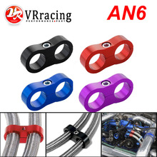 VR - AN6 Billet Aluminum  Braided Stainless Fuel Oil Line Separator Clamp ID:13.5 MM Divider Clamp Kit Black Blue