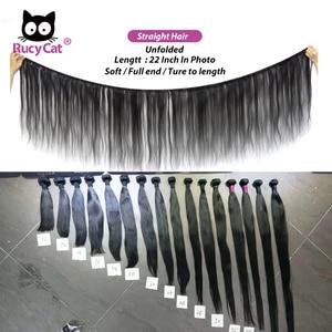 Image 3 - Rucycat 8 40 Inch Peruvian Human Hair Bundles Straight 100% Remy Hair Weave Bundles 1/3/4/Lot Hair Weave Free Shipping