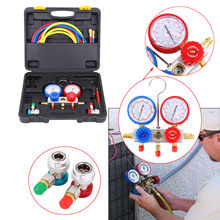 (Ship From Germany)2-way mechanic air conditioning for R134a R22 R12 R502 manometer set 4000psi