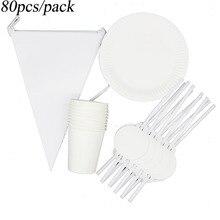 80 шт. белые одноразовые наборы посуды белые тарелки чашки соломинки скатерть сплошной цвет тема свадебные украшения на день рождения