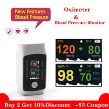 Digital fingertip oxímetro de pulso & monitor de pressão arterial 2 em 1 doméstico fingertip oximetro de dedo medidor de pressão oled