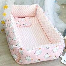 Детская кровать для новорожденных переносная люлька для путешествий хлопковая Колыбель 2 шт./компл. детская спальная кровать для малыша Съемная Складная BXX027