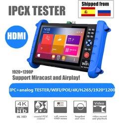 Neue 7 Inch Fünf In Einem H.265 4K IP HD CCTV Tester Monitor Analog AHD TVI CVI 8MP Kamera tester PTZ ONVIF WIFI POE 12V24V48V Heraus