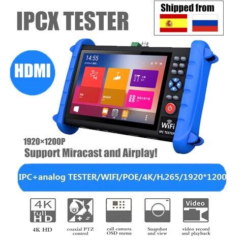 novo 7 polegada cinco em um h 265 4 k ip hd cctv tester monitor