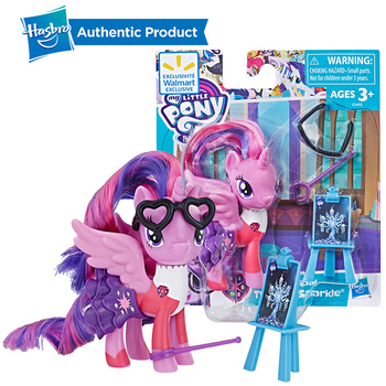 Hasbro My Little Pony Principal Twilight Sparkle 3 inches Interactive Toy