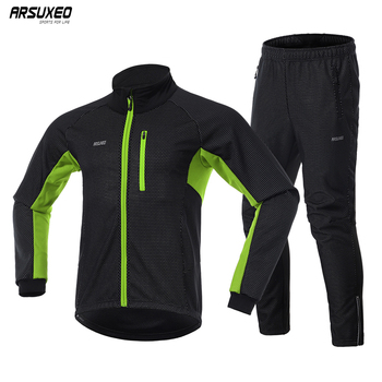 ARSUXEO Men Winter Thermal Cycling Jacket Set Windproof Waterproof Warm Bike Jacket MTB Pant Bicycle Suit Cycling Clothing  20A arsuxeo winter keep warm cycling coat waterproof windproof bicycle jacket sport breathable mtb jackets bike clothing