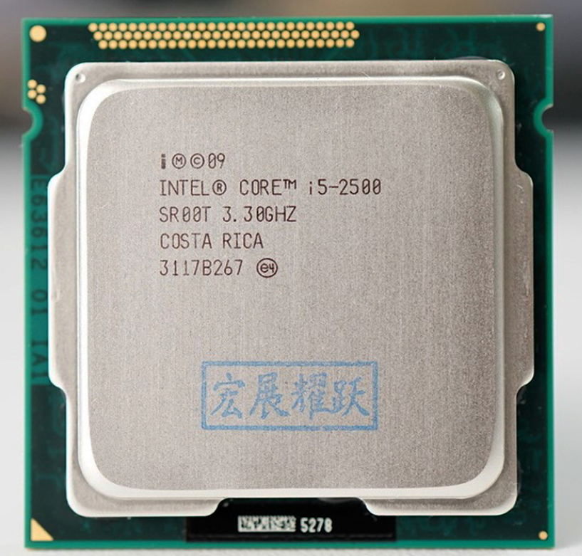 I5-2500 Quad-core 2400 2310 2320 2300 ordinateur de bureau LGA1155 broches dispersées CPU