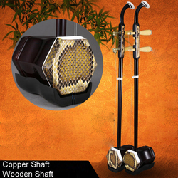 Accessories Mechanical Shaft Instrument Professional Accessories Copper Shaft Accessories To Send A Full Set of Erhu New