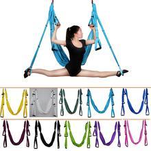 Outdoor leisure aerial yoga hammock Multifunction work out Hammock Swing Latest Yoga belts цена 2017