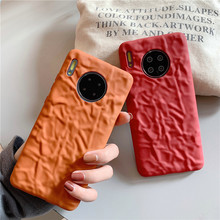 Luxury Wrinkled texture Phone Case For Huawei