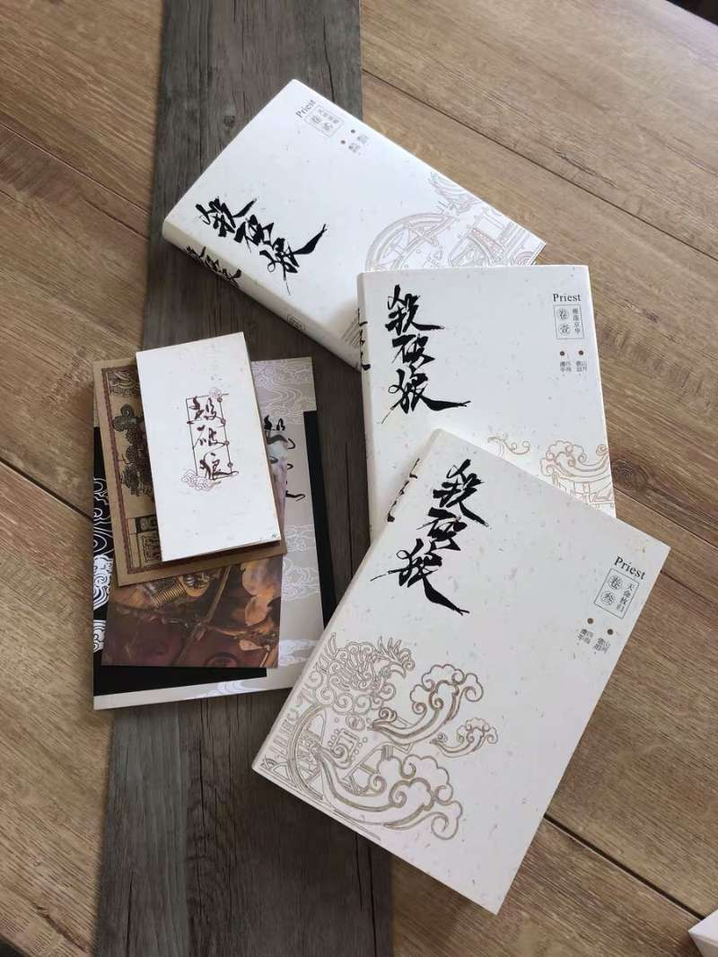 4 Book /set Sha Po Lang Chivalrous Fantasy Martial Arts Books