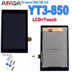 Для Lenovo YOGA TAB 3 8,0 YT3-850 YT3-850F YT3-850L сенсорный экран дигитайзер стекло + ЖК-дисплей панель Замена + Инструменты