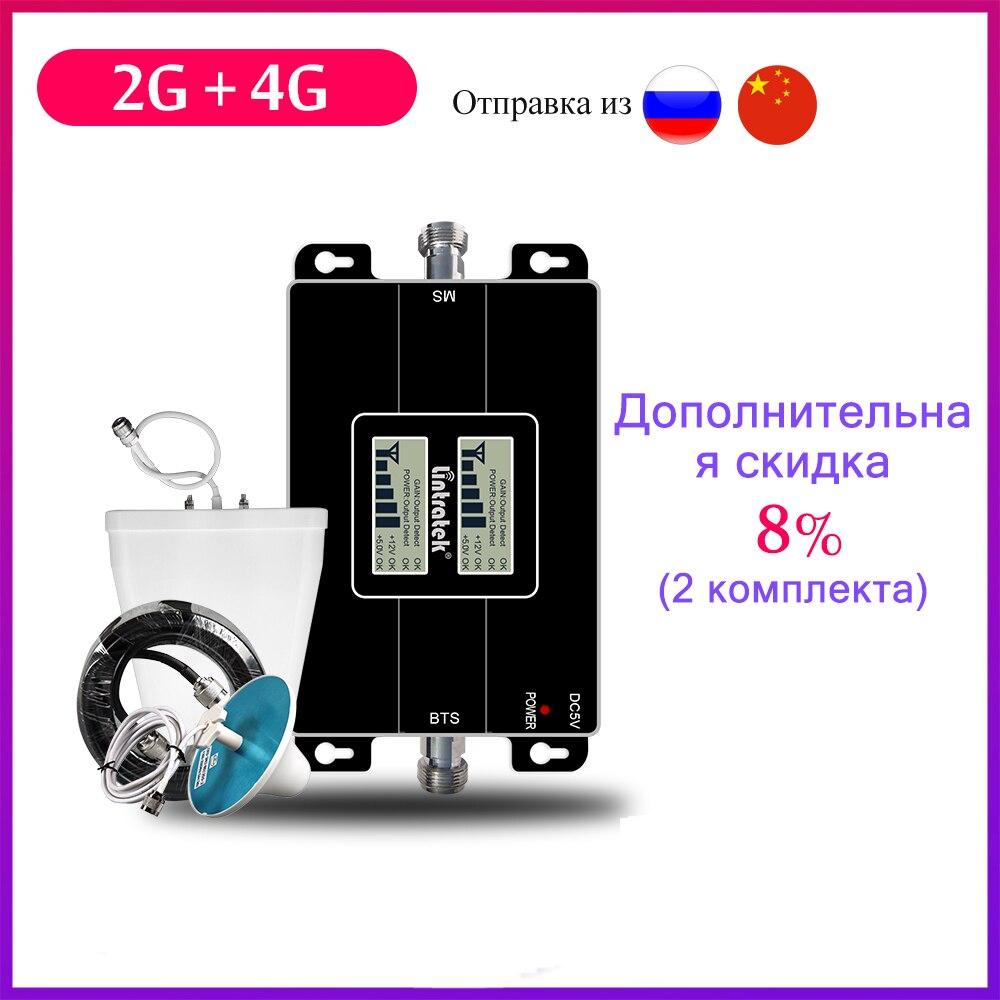 Lintratek GSM 900 1800 Dcs 2G 4G Booster Signal Repeater 900mhz GSM1800mhz Amplifier 2G Voice 4G Network LTE Set RU Warehouse