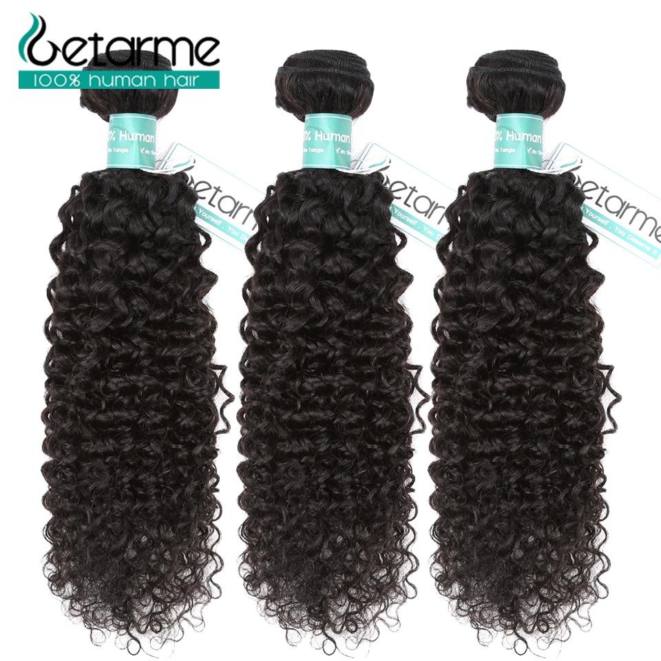 Indian Hair Kinky Curly Hair Bundles 100% Human Hair Weave 3 Bundles 8-26 Inches Natural Color Remy Hair Extensions