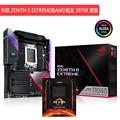 ASUS ZENITH II EXTREME (AMD TRX40/socket sTRX4) Desktop Motherboard +3970X set