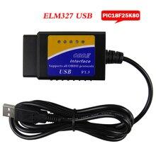 Elm327 Interfaz de diagnóstico de coche, escáner de diagnóstico OBD2, USB, V1.5 ELM 327 V 1,5 OBD 2 ELM 327, Chip PIC18F25K80