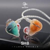 8BA Balance Armature Driver Monitors Headphones Professional Noise Canceling Earbuds DIY High Fidelity Wired Earphone Detachab