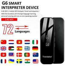 Портативный G6 умный голосовой речевой переводчик двухсторонний перевод в реальном времени 70 многоязычный перевод для обучения путешествию бизнесу