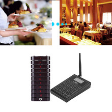 Wireless Restaurant Pager Call Customer Waiting System Pager 100-240V Paging-Queuing System Guest Pager for Fast Food Restaurant