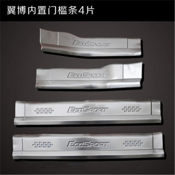 quality stainless steel Door Sill Scuff Plate/door sill for Ford Ecosport 2018 Car styling door sill
