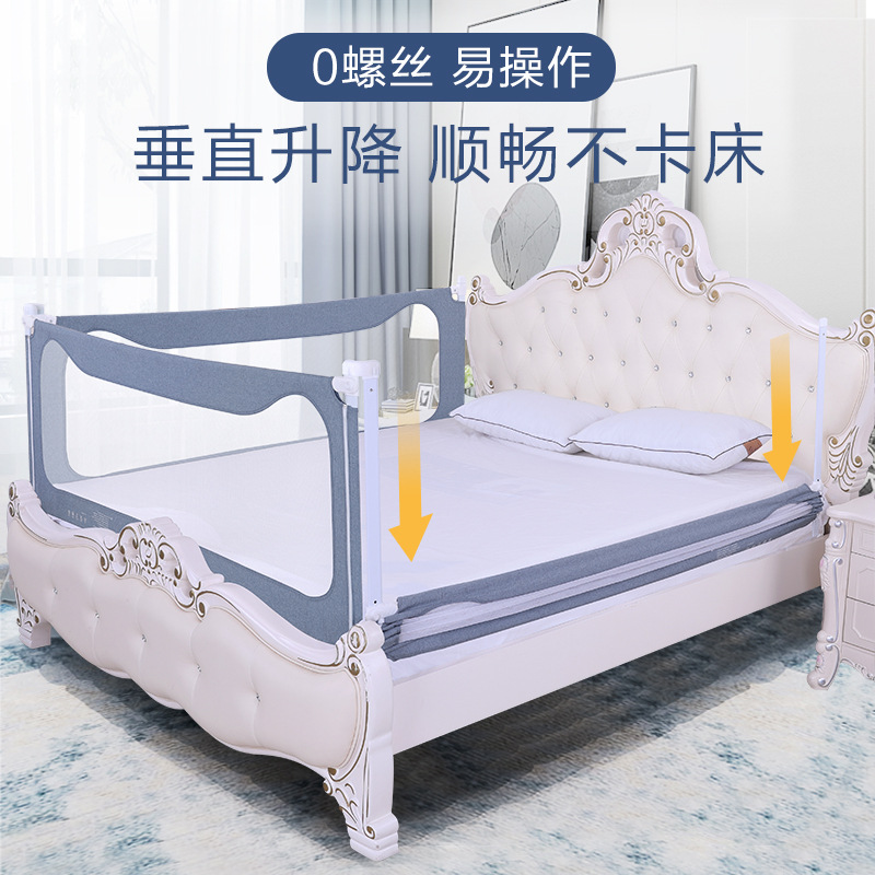 Baby's Bed Guardrail Anti-falling Fence Large Bedside Baffle Plate 1.8m2 General Vertical Lift And