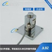 Sensor de pressão da pilha de carga da coluna com sensor de gravidade do sensor de carga base