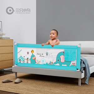 Low Cost Baby Bed Guardrail Capable Of Vertically Lifting Baby Bed Guardrail Anti-fall Baby Guard Rail Bedside Bed Guardrail Heightening