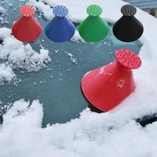 Инструмент для очистки стекла, Волшебная лопата, конус, скребок для льда, воронка для автомобиля, для удаления снега