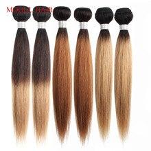 Mechones de cabello MOGUL T 1B 27 Ombre rubio miel tejido 3/4 mechones pelo lacio Indio Extensión de cabello humano no Remy 10 24 pulgadas