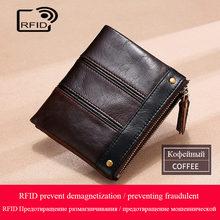 Женский кошелек из 100% натуральной кожи rfid винтажный женский