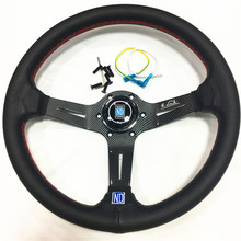 Universal 350mm 14 Inch Flat Steering Wheel With Horn Button Automobile Leather Classic Steering Wheel 350mm real leather steering wheel universal 14 inch flat steering wheel with black spoke