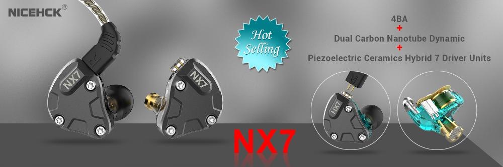 NX7(1)
