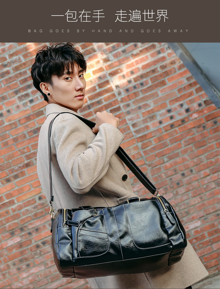 2019 New Korean Men's PU Short-distance Travel Bag Business Trip Bag